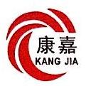 广州顺舜投资管理有限公司 最新采购和商业信息
