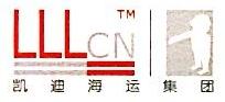 青岛凯迪物流有限公司 最新采购和商业信息