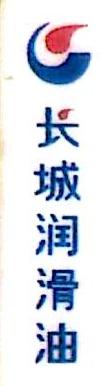 长春市大陆桥经贸有限责任公司 最新采购和商业信息