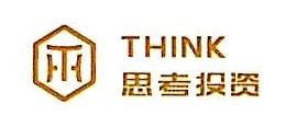 浙江思考投资管理股份有限公司 最新采购和商业信息