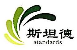 深圳市斯坦德合成有限公司 最新采购和商业信息