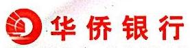 华侨银行(中国)有限公司绍兴分行 最新采购和商业信息
