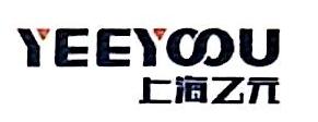 上海乙元资产管理有限公司 最新采购和商业信息