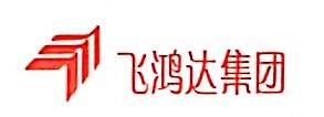 天津飞鸿微商科技有限公司 最新采购和商业信息