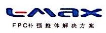 深圳运宏精密电子有限公司 最新采购和商业信息