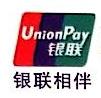 东莞市银富电子科技有限公司 最新采购和商业信息