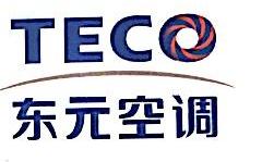 苏州东展空调设备有限公司 最新采购和商业信息