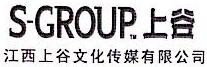 江西上谷文化传媒有限公司 最新采购和商业信息