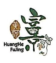 桂林富景酒店房地产开发有限公司 最新采购和商业信息