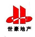 淮安市世豪房地产开发有限责任公司 最新采购和商业信息