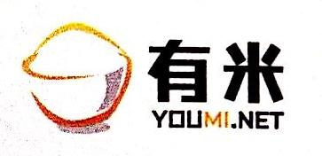 有米信息科技(北京)有限公司 最新采购和商业信息