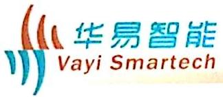深圳华易智能科技有限公司 最新采购和商业信息