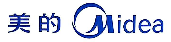 柳州美的日用家电销售有限公司 最新采购和商业信息
