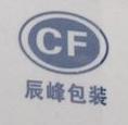 杭州辰峰包装制品有限公司 最新采购和商业信息