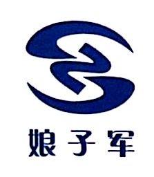 沈阳娘子军物业管理有限公司