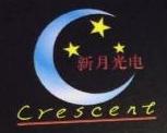 深圳市新月光电有限公司 最新采购和商业信息