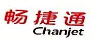 北京畅捷通支付技术有限公司广东分公司 最新采购和商业信息