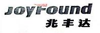 北京兆丰达科技有限公司 最新采购和商业信息