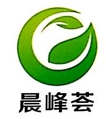 深圳市晨峰荟园林绿化有限公司 最新采购和商业信息