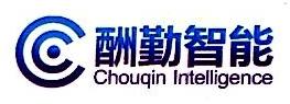 宁夏酬勤智能科技股份有限公司 最新采购和商业信息