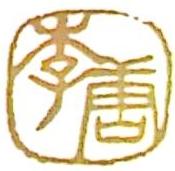 武汉李唐食品有限公司