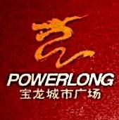 淮安宝龙建设发展有限公司 最新采购和商业信息