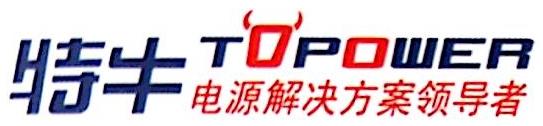 国充充电科技江苏股份有限公司上海分公司