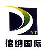 江苏天音化工有限公司 最新采购和商业信息