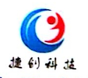 福州捷创电子科技有限公司 最新采购和商业信息