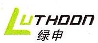 上海绿申国际贸易有限公司 最新采购和商业信息
