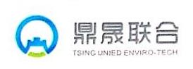 鼎晟联合(厦门)环保科技有限公司 最新采购和商业信息