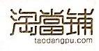 北京伯恩天下信息科技有限公司 最新采购和商业信息