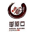 重庆奥博食品有限公司