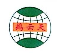 深圳市鹤云天精密量具科技有限公司 最新采购和商业信息