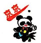 兴化市天龙米业有限公司 最新采购和商业信息