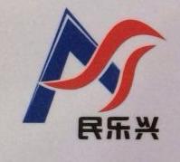 深圳市民乐兴制版有限公司 最新采购和商业信息