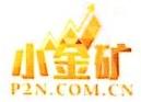 北京网金互联信息科技有限公司 最新采购和商业信息