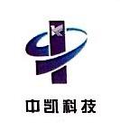沈阳中凯科技有限公司