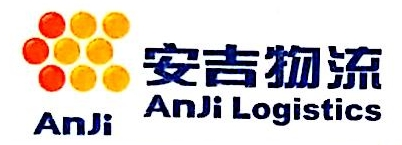 上海安吉快捷储运有限公司 最新采购和商业信息