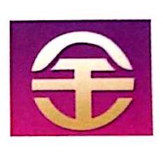 深圳市布鲁斯服装有限公司 最新采购和商业信息