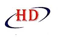 东莞市海迪电子有限公司 最新采购和商业信息