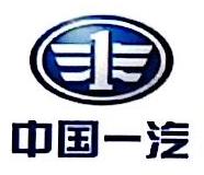 福州玖玖红旗汽车销售服务有限公司