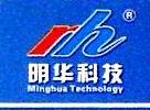 乌鲁木齐明华智能电子科技有限公司 最新采购和商业信息
