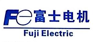 上海富士电气销售有限公司 最新采购和商业信息