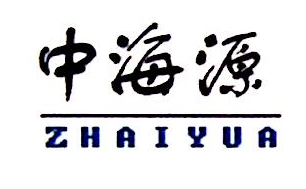 威海中海源船舶物资有限公司 最新采购和商业信息