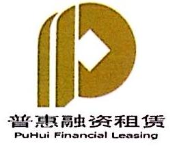山东普惠融资租赁股份有限公司 最新采购和商业信息