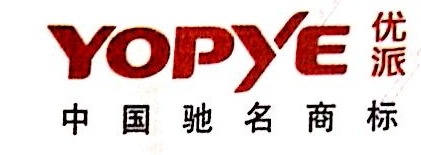 惠州优派家私有限公司 最新采购和商业信息