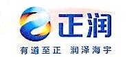 广西正润发展集团有限公司