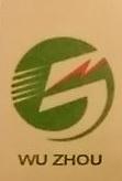 山东五洲投资集团有限公司 最新采购和商业信息
