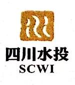 四川省水务投资集团有限责任公司